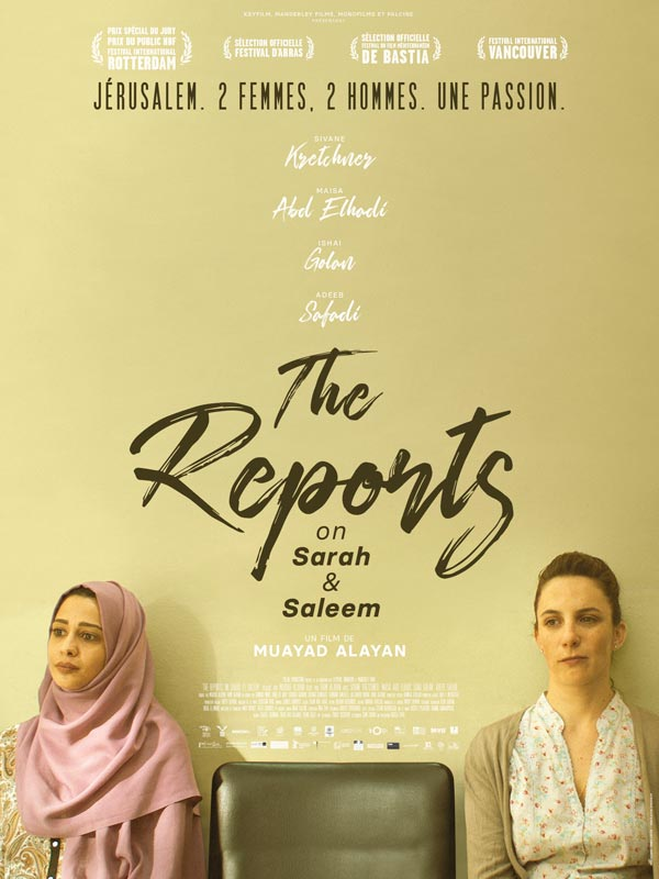 Affiche pour le film The Reports on Sarah and Saleem